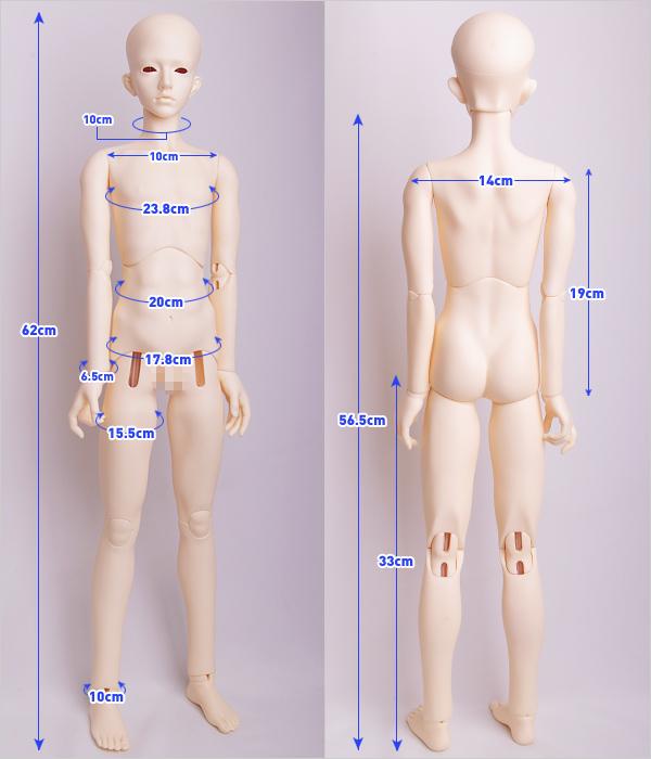 MD Ryu Body